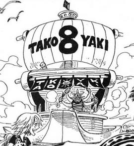 Takoyaki 8 Manga Infobox.png