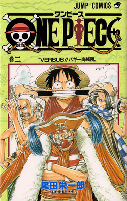Tome 2 Couverture VO Infobox.png