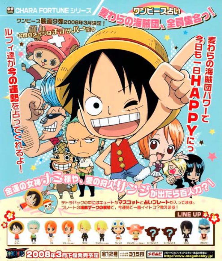 2008 03 Straw Hat Pirate Series.png