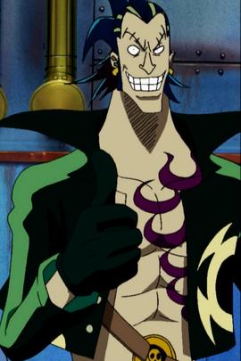 Maji in the anime