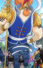 Neptune at Age 44.png