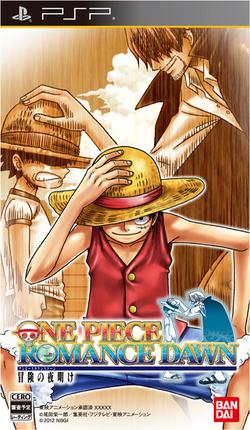One Piece Romance Dawn Infobox.png