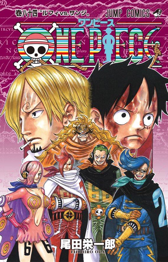 Volumen 84
