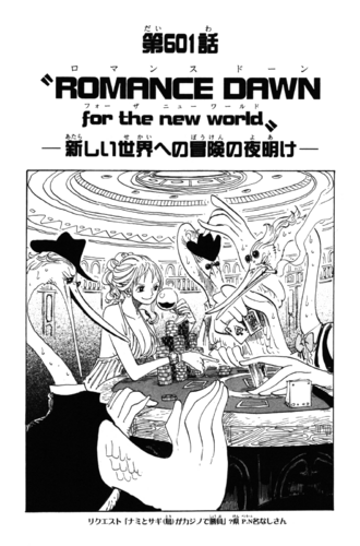 Chapter 601