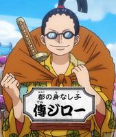 Denjiro 6 anni