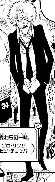 Drip in the manga
