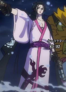 Izo Anime Post Timeskip Infobox.png