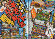 One Piece Gigant Battle 2 Third Scan
