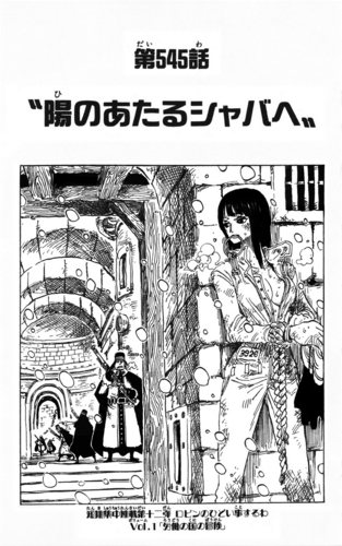 Chapter 545