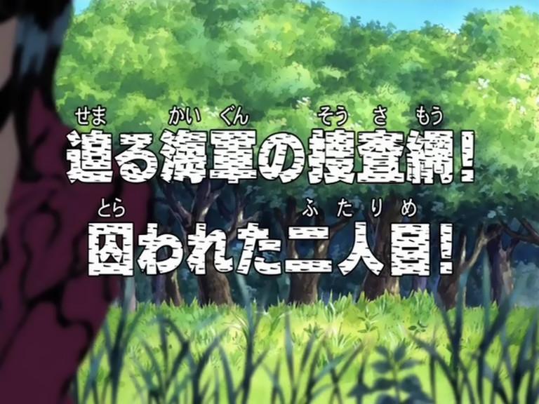 Semaru Kaigun no Sōsamō! Torawareta Futarime!
