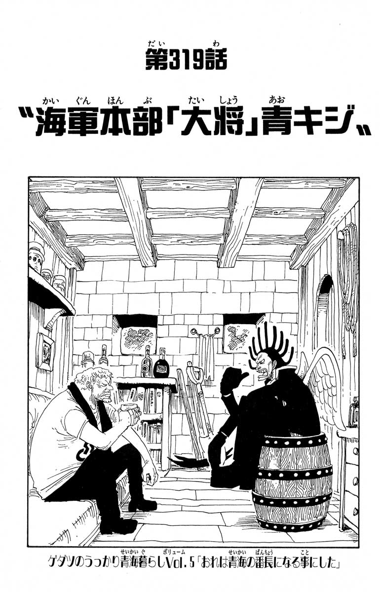 Chapter 319