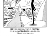 Chapter 947