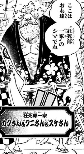 Suke Manga Infobox.png