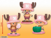 Chopper Ready Made 1.png