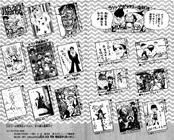 Galería de Usopp Tomo 5.png