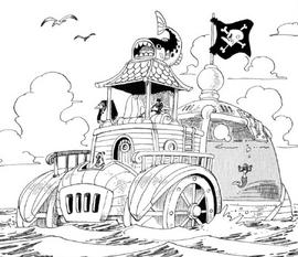 L'Équipage des Maquereaux Manga Infobox.png
