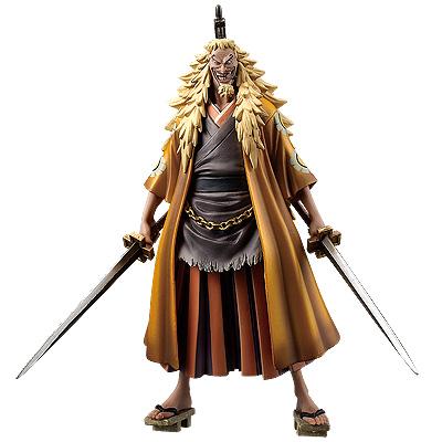 Shiki DX Figurine.png