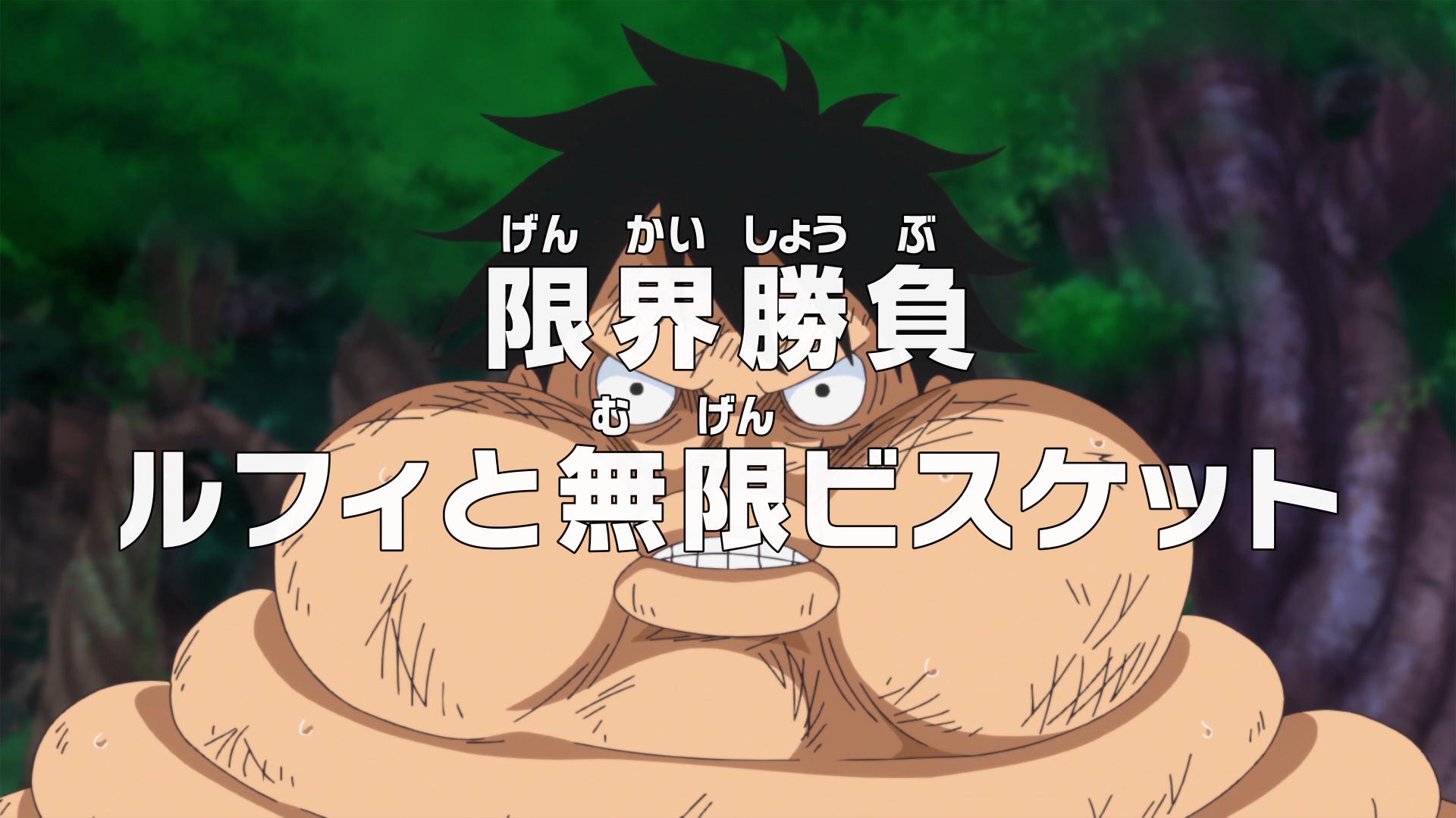 Episode 805