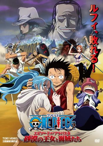 Episode of Alabasta: The Desert Princess and the Pirates