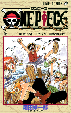 Tome 1 Couverture VO Infobox.png