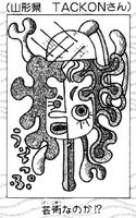 Vol. 9 UGP 81 - 6
