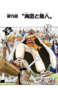 Chapter 75 Colored