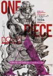 One Piece novel A Volumen 1 Capítulo 1.png