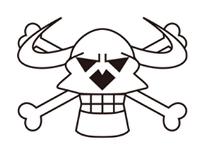 Rumbar Pirates