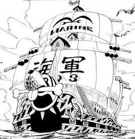 Bateau de Garp Manga Infobox.png