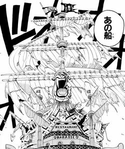 Dreadnaught Sabre Manga Infobox.png