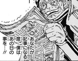 Journaux Manga Infobox.png