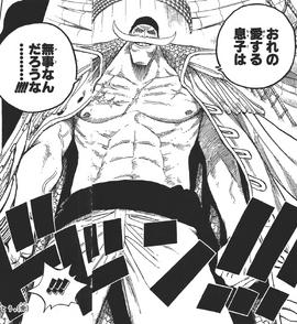Edward Newgate en el manga