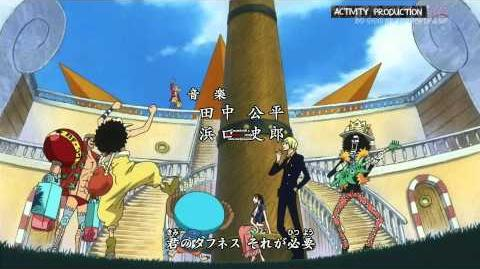 One Piece opening 15