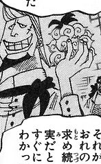 Thatch in the manga