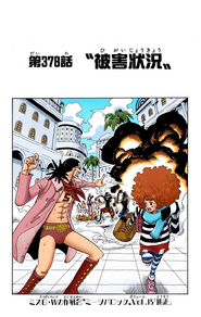 Chapter 378 Colored