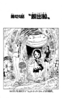 Chapter 424.png