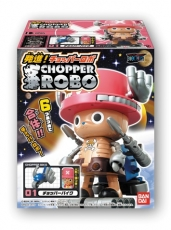 ChopperRobo-box.png