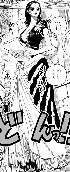 Nico Robin Manga Post Ellipse Infobox.png
