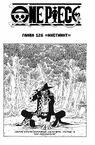 One Piece v14 ch126 page159.jpg