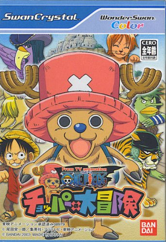 Chopper's Big Adventure