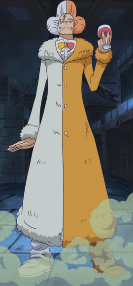 Inazuma Anime Infobox.png