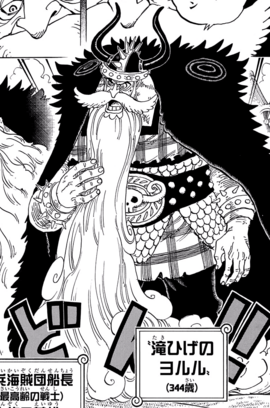 Jorul in the manga