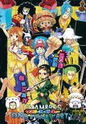 One Piece Party Chapitre 2 Couverture.png