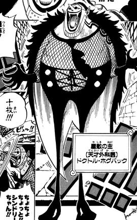 Hogback Manga Infobox.png