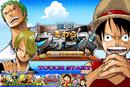One Piece Straw Wars Start Screen.png