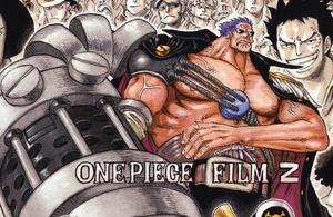 Zephyr Manga Infobox.png