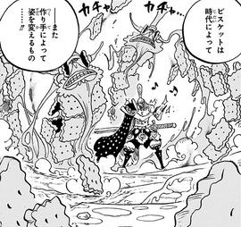 Bisu Bisu no Mi Manga Infobox.png