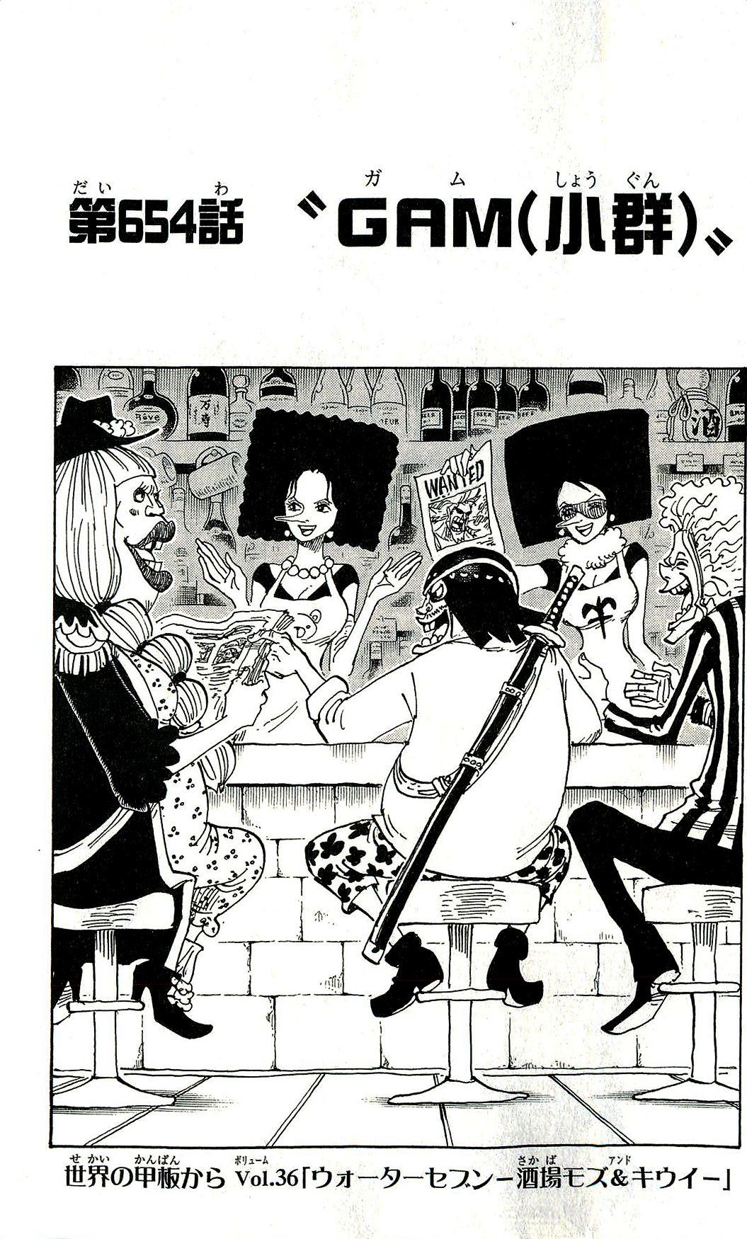 Capítulo 654
