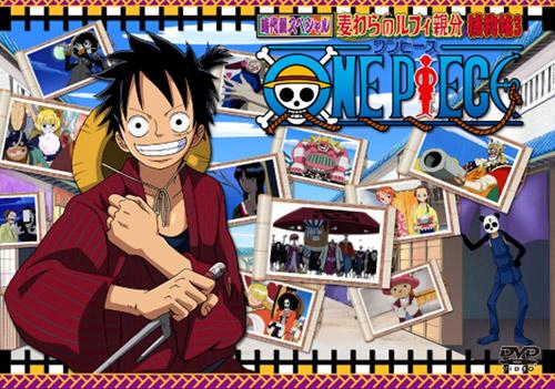 Especial Histórico del Jefe Luffy
