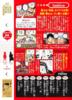 Luffy-Tarou Verso.png